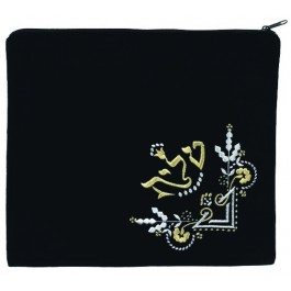 Tallit/Tefillin Bag - Fancy Design