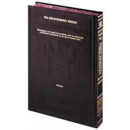 Talmud Schottenstein English Full Size Edition