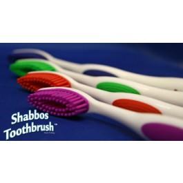 Shabbos Toothbrush