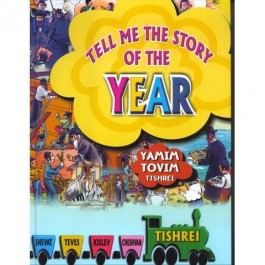 Tell Me The Story Of The Year - Tishrei
