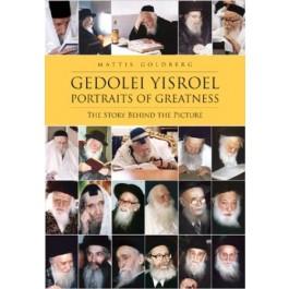 Gedolei Yisroel - Volume 1
