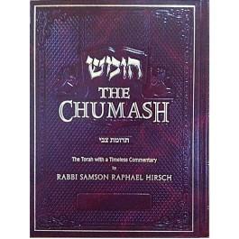 The Chumash (Trumath Tzvi) with Rabbi S.R. Hirsch Commentary