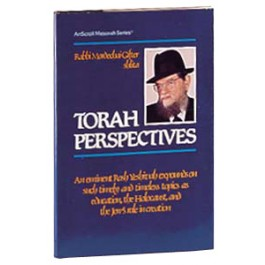 Torah Perspectives