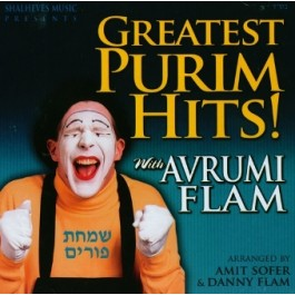 Greatest Purim Hits!