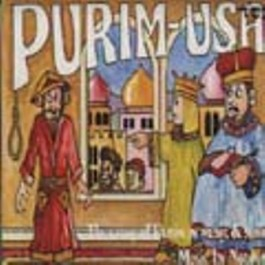 Purim Usa CD