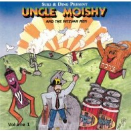 Uncle Moishy CD Vol 1