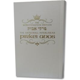 Pirkei Avos - The Schottenstein Edition