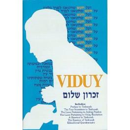 Viduy - Zichron Shalom