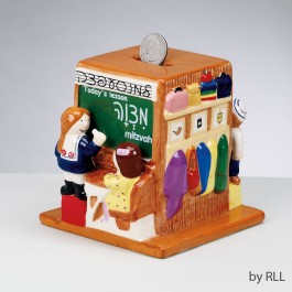 Kids in School Tzedakah Box