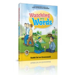 Watching My Words - By Zev Greenwald