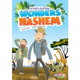 Wonders of Hashem: Safari Adventure - Mitzvah Boulevard 3