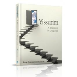 Yissurim