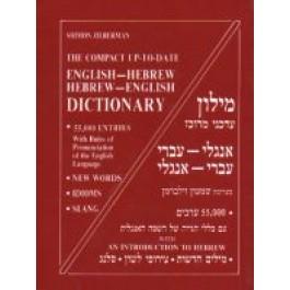 Zilberman Dictionary