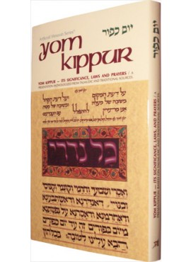 Yom Kippur - Its Significance, Laws and Prayers