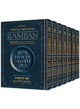 ArtScroll Edition of Ramban