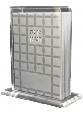 Birkat Hamazon Hard Cover  With Lucite Holder