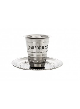 Beaded Kiddush Cup Stainless Steel