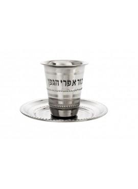 Beaded Kiddush Cup Stainless Steel