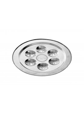 Passover Seder Plate Hammered  Stainless steel
