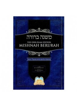 Mishnah Berurah English Ohr Olam Edition Paperback