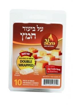 Bedikat Chametz Bread