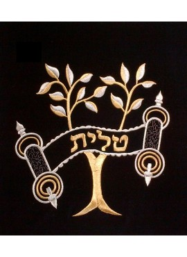 Talit Bag / Tefillin Bag Eitz Chaim