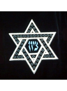 Talit Bag / Tefillin Bag Star of David