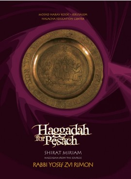 Haggadah for Pesach - Shirat Miriam - Full Size
