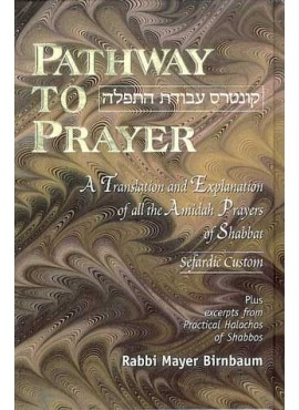 Pathway to Prayer - Sephardic Custom