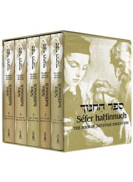 Sefer Hachinuch - Student Edition