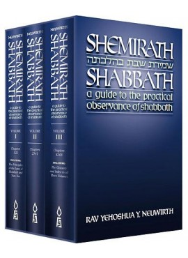 Shemiras Shabbas Kehilchasa - English