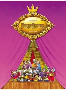 PurimShpiel