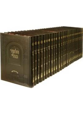 Talmud Bavli Oz Vehodor Large