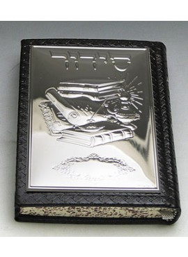 Sterling Silver/Leather Siddur