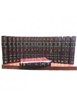 Talmud - Vilna Edition Full Size