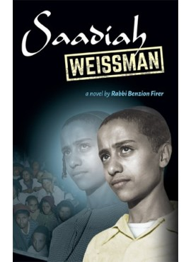 Saadiah Weissman - A Novel by Benzion Firer