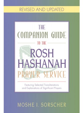 Companion Guide to the Rosh Hashana Prayer Servic