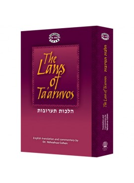 The Laws of Ta'aruvos