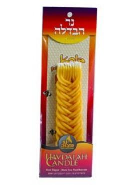 Havdalah Candle (24)