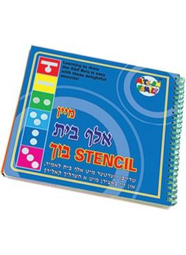Alef Beis Stencil Book