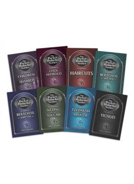 The Pocket Halacha Series