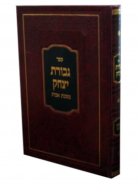 Gevurot Yitzhak : Massechet Avot