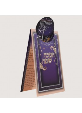 Hadlakat Nerot Chanukah Purple