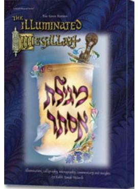 The Illuminated Megillah