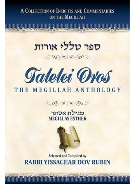 Talelei Oros - Megillas Esther Anthology