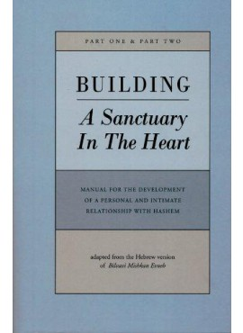 Building A Sanctuary in the Heart Part 1 & 2 - Bilvavi Mishkan Evneh