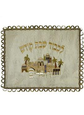 L'KVOD SHABBAT KODESH ( JERUSALEM )