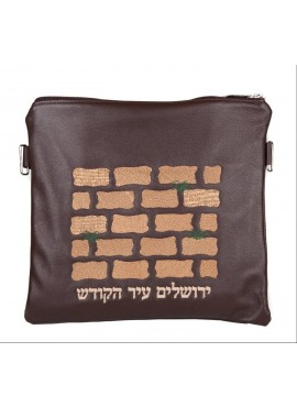 Talit Bag / Tefillin Bag Leather Kotel