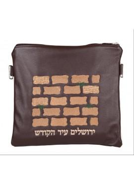 Talit Bag / Tefillin Bag Leather Kotel
