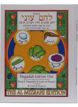 Haggadah Leh'em 'Oni